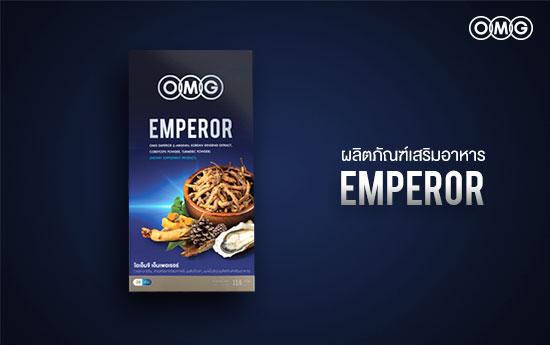 omg emperor