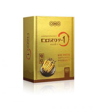 OMG CORDY-1 ถั่งเช่าทิเบตแท้ (60 แคปซูล)
