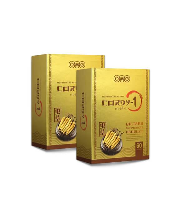 OMG CORDY-1 ถั่งเช่าทิเบตแท้ X 2 กล่อง (120 แคปซูล)