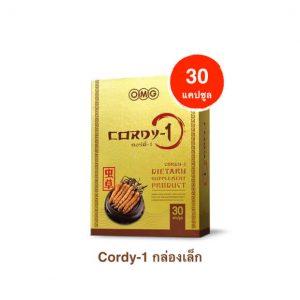OMG CORDY-1 : คอร์ดี้-วัน (30 แคปซูล) ถั่งเช่าทิเบตแท้