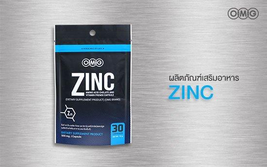home-zinc