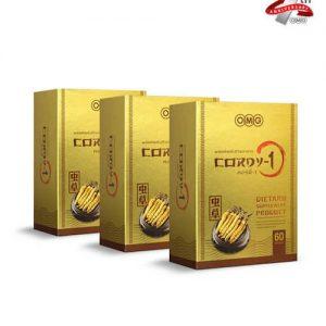 OMG CORDY-1 ถั่งเช่าราคาพิเศษ 3 กล่อง(180 แคปซูล)