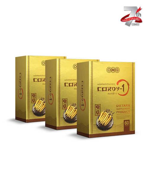 ถั่งเช่าราคา OMG CORDY-1 ถั่งเช่าทิเบตแท้ 100% X3 กล่อง(180 แคปซูล)