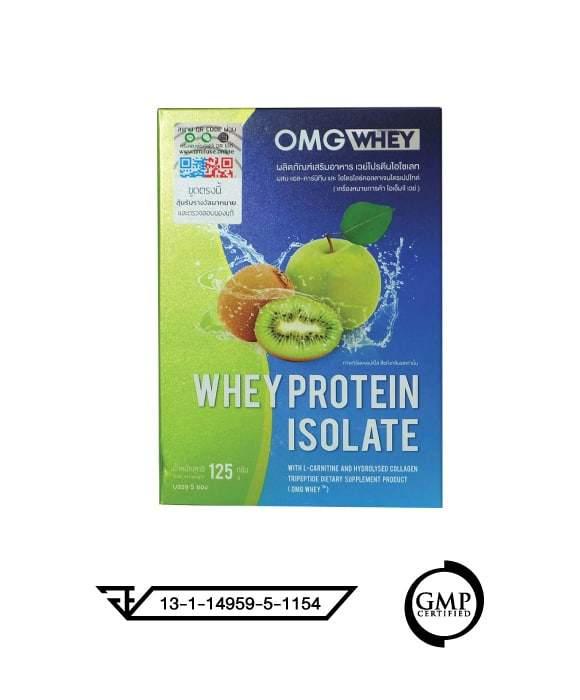 เวย์โปรตีน OMG WHEY