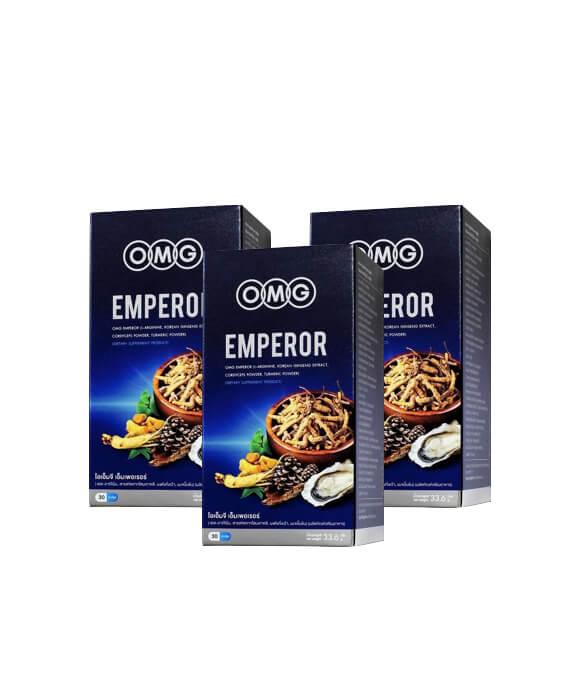 emperor 3 กล่อง