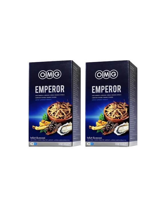 emperor 2 กล่อง