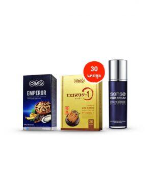 EMPEROR 1 กล่อง + CORDY-1 (30 แคปซูล) + SENSE 1 ขวด
