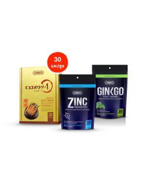 Cordy-1(30 แคปซูล) + Zinc Amino + Ginkgo Plus